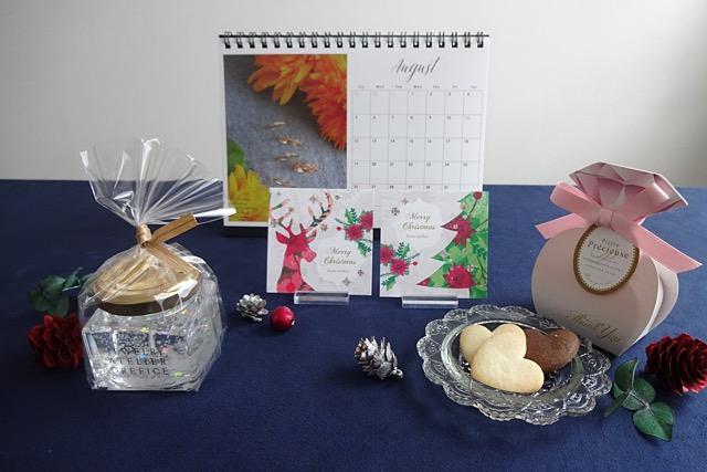 オレフィーチェからのクリスマスプレゼント☆ ~ブログリレーNo.2~