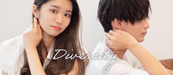 DiverCity [多様性]オレフィーチェは考えます。全ての人にジュエリーを楽しんで欲しい